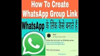 Oluşturmak İçin Whatsapp Grubu tüm dil||ak Düzenle ve diğerleri||Bağlantısı Davet nasıl