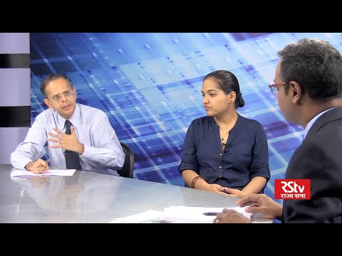 Policy Watch - Episode 217 | Rising growth in Indian Infrastructure sector & Stock Markets