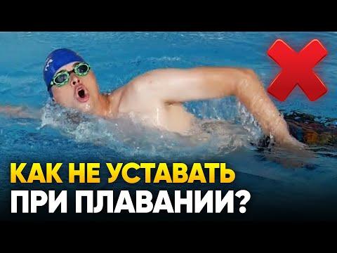 Вопрос: Как плыть под водой, не держась рукой за нос?