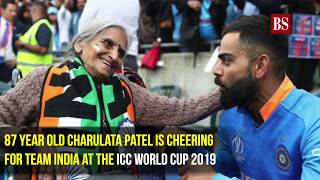 87 year old Charulata Patel is cheering for team India at the ICC World Cup 2019