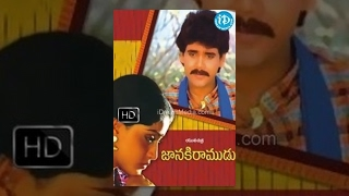 Janaki Ramudu Telugu Full Movie  Nagarjuna, Vijayashanti  K Raghavendra Rao  K V Mahadevan