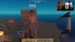 СЪБИРАЧА НА СКРАП | NoThx и Voksi играят Raft #6