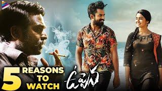 5 Reasons To Watch Uppena | Uppena Telugu Movie | Vaisshnav Tej | Krithi Shetty | Vijay Sethupathi