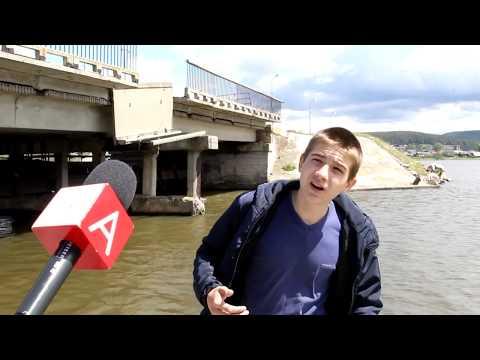 ЧП с обрушением моста в Катав-Ивановске