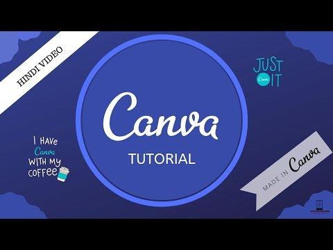 Canva Tutorial 2019  Business Card Design  Hindi thumbnail