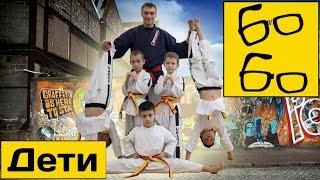 Детские тренировки в единоборствах от Руслана Акумова — координация, растяжка, силовые упражнения(Магазин для единоборств Final Round: http://final-round.ru Подписка на канал