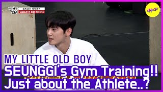 [HOT CLIPS] [MASTER IN THE HOUSE ] SEUNGGI works out as much as athletes..😮😮 (ENG SUB)