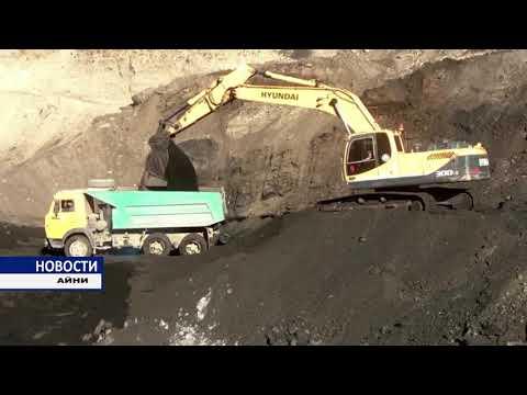 добыча угля в Таджикистане