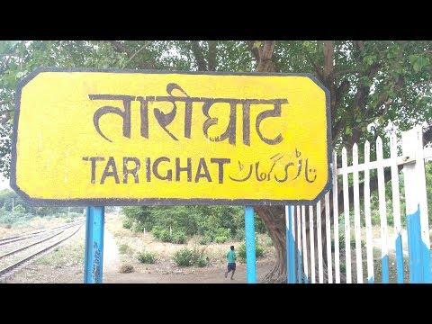 Tarighat Railway Station (Ghazipur)