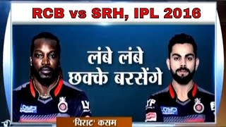 rcb vs gujarat lions result