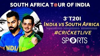India vs South Africa - 3rd T20   Cricket Live Pre Match Analysis   DD Sports