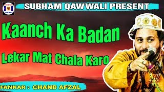 free mp3 songs download - Apne maula ki main jogan mp3