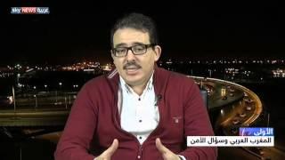 المغرب العربي ومسألة الأمن