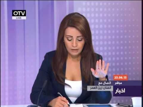 Zein El Omer reaction regarding Al Assir