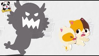 おばけはだれだ?| おばけごっこ| 赤ちゃんが喜ぶアニメ | 動画 | ベビーバス| BabyBus thumbnail