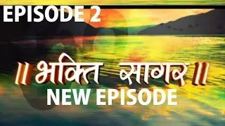 Download Bhakti Sagar New Episode 2 MP3 song and Music Video