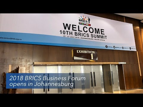 Live: 2018 BRICS Business Forum opens in Johannesburg 金砖国家工商论坛开幕