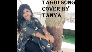 super तागड़ी # tagdi song # new Haryanvi song |chan chan bole meri tagdi | sapna tanya delhi