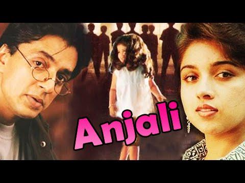Baby Shamili Childhood Photos Anjali Movie Anjali Tamil Mo...