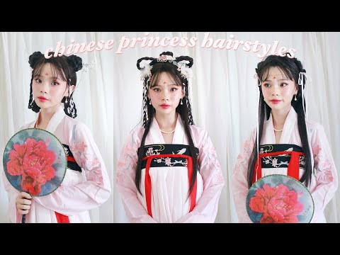 traditional-chinese-inspired-hairstyles-for-hanfu!-🐇🤍🌙-chinese-princess-looks-🌸💖💗