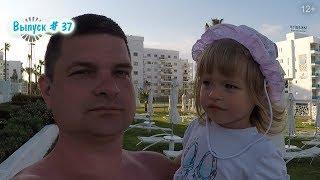 Отдых на Кипре Влог с семьей на море Как отдыхаем с ребенком