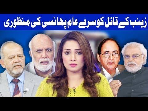 Think Tank With Syeda Ayesha Naaz - 17 February 2018 - Dunya News