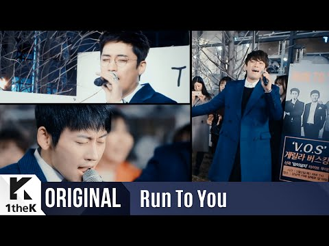 [RUN TO YOU] V.O.S(브이오에스) _ 큰일이다(In Trouble) LIVE