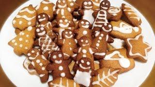ジンジャークッキーの作り方