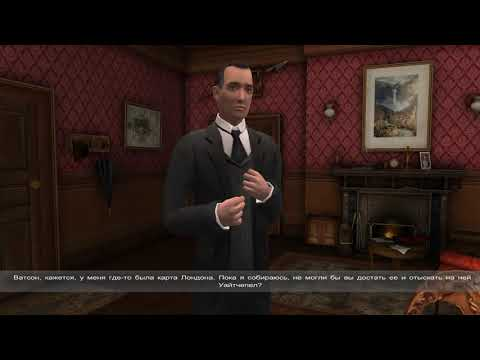 Sherlock Holmes versus Jack the Ripper #1 |