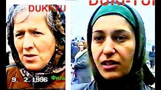 Грозный 9 февраль 1996 год.Дашо-Бика  Аллерой.На митинге Дуки-Юрте.Фильм Саид-Селима.