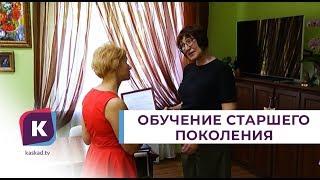 В Калининграде началась выдача сертификатов наобучение