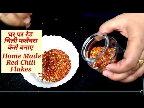 How to make homemade chili seasoning recipe