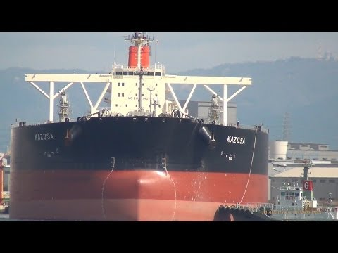 KAZUSA OILTANKER SHIP VLCC タンカー