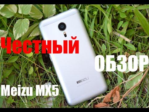 Meizu MX5 обзор следующего хита от нашумевшего производителя на Andro-News