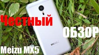 Meizu MX5 обзор следующего хита от нашумевшего производителя на Andro-News(С момента презентации Meizu MX5 прошло не так много времени и вот он попал к нам в руки для полного обзора. По..., 2015-07-14T12:33:17.000Z)
