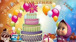 """День рождения Сони. 4 года. Детская комната """"Бим-Бом"""""""
