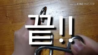 와이어퍼즐풀기!(feat.아달이,기묘한,신묘한)