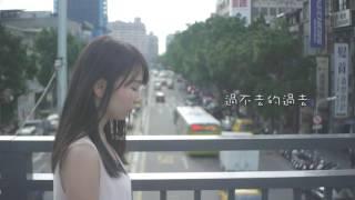 楊丞琳Ranie Yang 年輪說 short Cover By【倆倆 Claire & Cheer】fromTaiwan