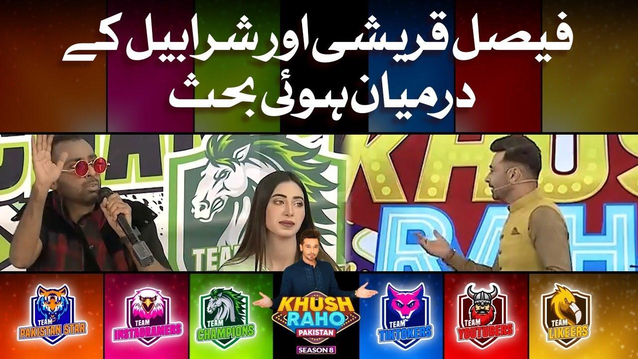 Download Faysal Quraishi Aur Sharahbil Ki hui Behes | Khush Raho Pakistan Season 8 | Faysal Quraishi Show