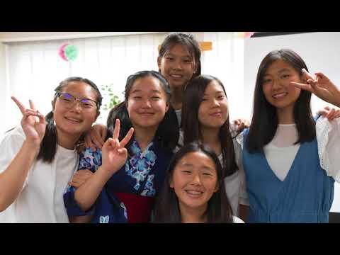 일본 선교 영상 (NLVC Youth Group)