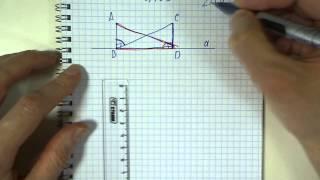Геометрия, Атанасян, задача 105