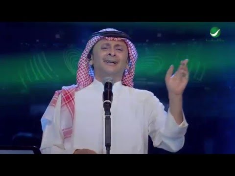 Abdul Majeed Abdullah ... Teabet Ahebak - Dubai 2016   عبد المجيد عبد الله ... تعبت أحبك - دبي 2016