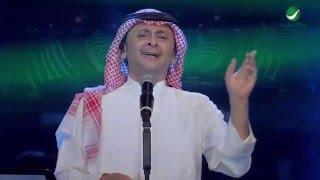 Abdul Majeed Abdullah ... Teabet Ahebak - Dubai 2016 | عبد المجيد عبد الله ... تعبت أحبك - دبي 2016