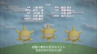 【萌菌物語】Rocket(中日文字幕)第一季ED もやしもん リターンズ 検索動画 31