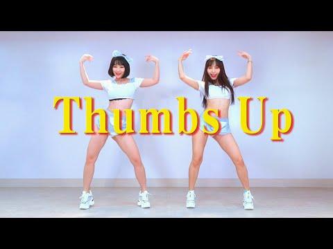 MOMOLAND (모모랜드) Thumbs Up Cover dance Waveya 웨이브야