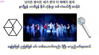 Download EXO - Just As Usual (Lyrics Video) Myanmar Sub Hangul Lyrics Pronunciation HD
