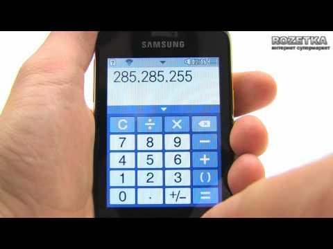 Телефон Samsung S3850 Corby II