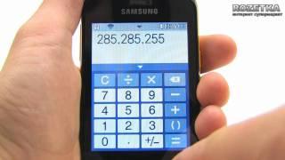 Телефон Samsung S3850 Corby II(Видеообзор мобильного телефона Samsung Corby II S3850. Подробное описание, характеристики, текстовый обзор, мнения,..., 2011-10-25T07:48:55.000Z)