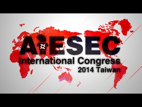 IC2014 Taiwan: Events Experience Teaser for Congress Delegates