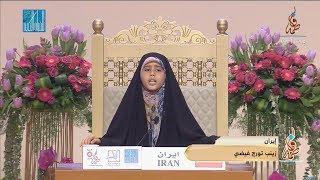 زينب تورج فيضي - #ايران   ZEINAB TOORAJ FEIZI - #IRAN